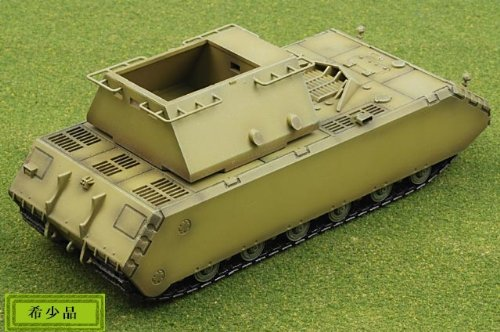 1:72 ドラゴン モデル 1:72 Armor コレクター シリーズ 60156 Krupp/Alkett Sz.Kfz.205 Maus ディスプレイ モデル German Army, Bobli