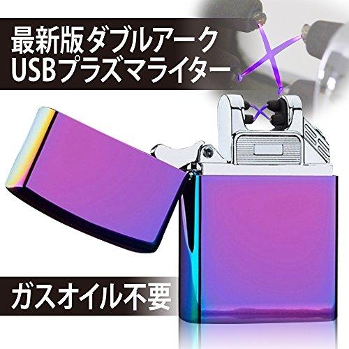 FVE RING USBライター