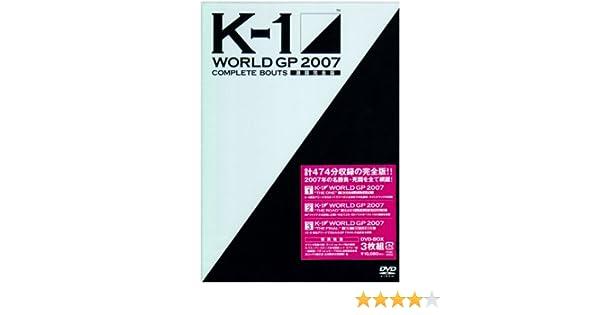 Amazon.co.jp | K-1 WORLD GP 20...
