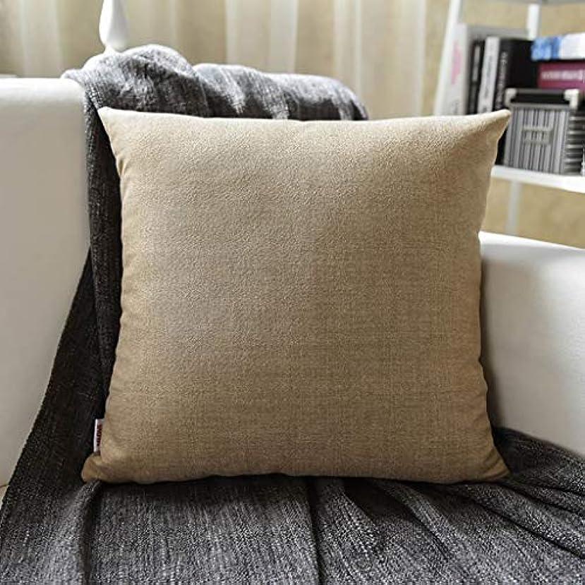 シェル相手援助WJGRB あと振れ止め/ソファーの居間のクッション/車のオフィスのウエストパッド/枕/無地の正方形のあと振れ止めのサイズ:45CM×45CM 背もたれ (Color : D)