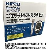ニプロフリースタイルフリーダムライトセットL+ランセット30G25本