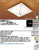 パナソニック照明器具(Panasonic) LED 和風シーリングライト【~10畳】 調光・調色タイプ LGBZ2714