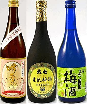 【ギフトに!】日本酒ベース梅酒 3本飲み比べセット720ml(吟香梅、大七生もと梅酒、誉国光)(福井、福島、群馬県産)