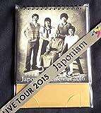 嵐 LIVE TOUR 2015 Japonism グッズ【やりすぎちゃった Japonism Calendar 2016】+【銀テープ】セット