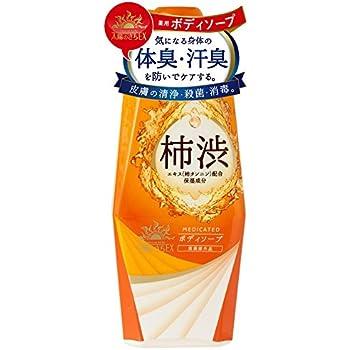 薬用太陽のさちEX柿渋ボディソープ 本体 500mL