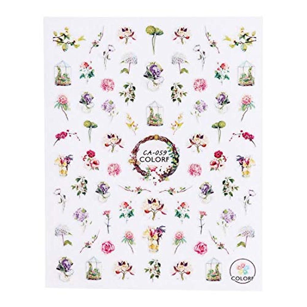 契約した懲戒バイバイSUKTI&XIAO ネイルステッカー 1ピース半透明の花びら3Dステッカーネイルデザインマニキュアフォイルネイルのヒント、Ca059用の美しいバラの花のデカール