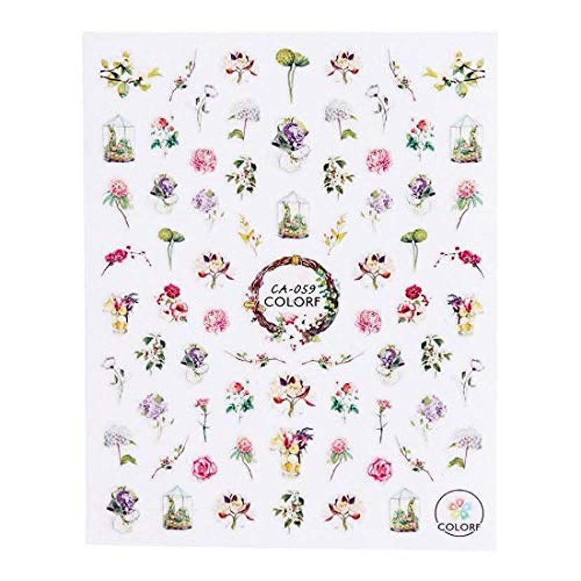 ただやる従者揺れるSUKTI&XIAO ネイルステッカー 1ピース半透明の花びら3Dステッカーネイルデザインマニキュアフォイルネイルのヒント、Ca059用の美しいバラの花のデカール
