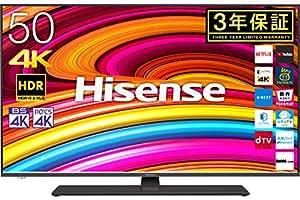 ハイセンス  Hisense 50V型 4Kチューナー内蔵液晶テレビ レグザエンジンNEO搭載 Works with Alexa対応 BS/CS 4Kチューナー内蔵 HDR対応 -外付けHDD録画対応(W裏番組録画)/メーカー3年保証-50A6800
