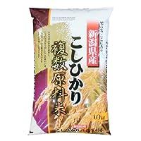 【精米】新潟県産 白米 贅沢ブレンド こしひかり ブレンド 10kgx3袋