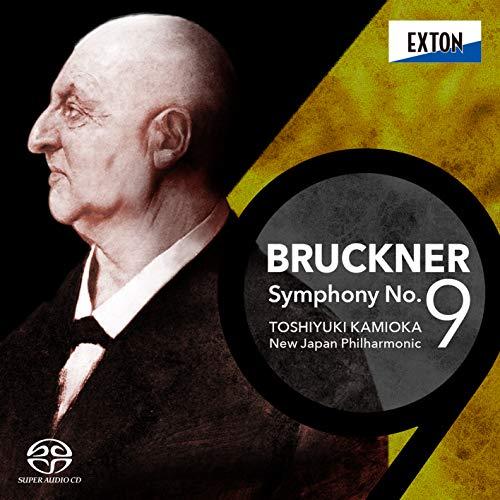 ブルックナー:交響曲 第9番 ニ短調 WAB109(ハース/オーレル版)