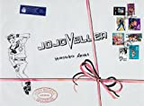 JOJOVELLER (愛蔵版コミックス)