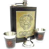 スキットル CCCP 旧ソ連 フラスコ 携帯ボトル ウイスキーボトル 240ml 漏斗 ショットグラス 2個 セット [rinda]