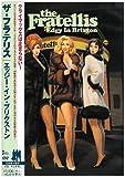 エッジー・イン・ブリクストン [DVD]