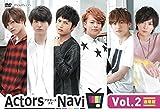 ActorsNavi Vol.2 通常版[DVD]