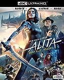 アリータ:バトル・エンジェル (3枚組)[4K ULTRA HD+3D+Blu-ray] 画像
