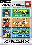 レゴ・テクニカルBox