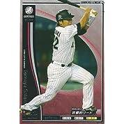プロ野球カード【里崎智也】2010 オーナーズリーグ 03 スター 千葉ロッテマリーンズ