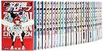 絶対可憐チルドレン コミック 1-45巻セット (少年サンデーコミックス)