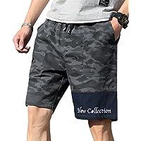[meryueru(メリュエル)] カモフラージュ ハーフ パンツ デニム ポケット カモフラ柄 カジュアル ファッション メンズ