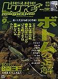Lure magazine[ルアーマガジン]2019年9月号[雑誌]