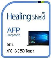 スクリーンプロテクターfor Dell XPS 139350タッチスクリーン、AFP疎油性コーティングスクリーンプロテクタークリアLCDガードHealing Shield Film