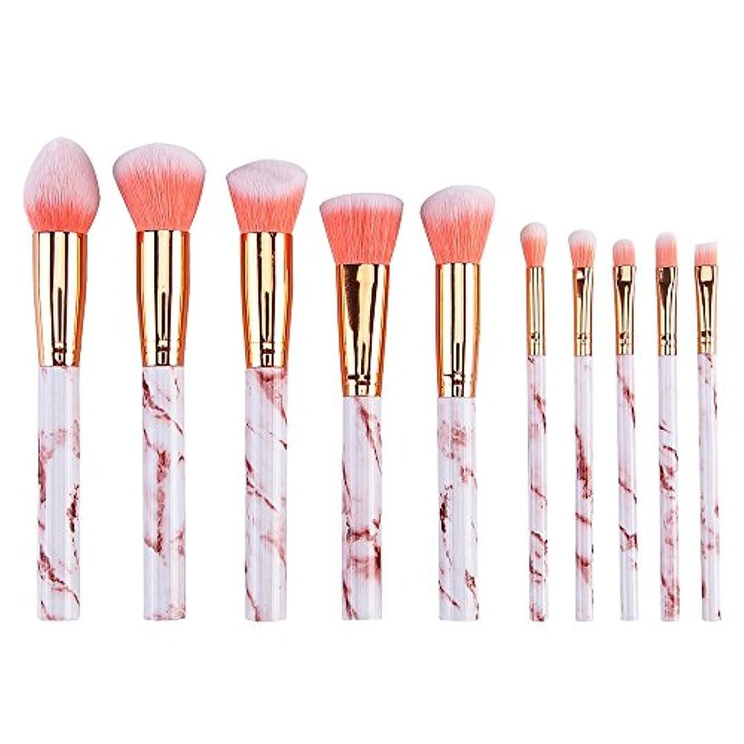 予測する急いで小数Akane 10本 大理石紋 気質的 高級 おしゃれ 魅力的 赤毛 人気 美感 綺麗 柔らかい たっぷり 上等 多機能 激安 日常 仕事 Makeup Brush メイクアップブラシ