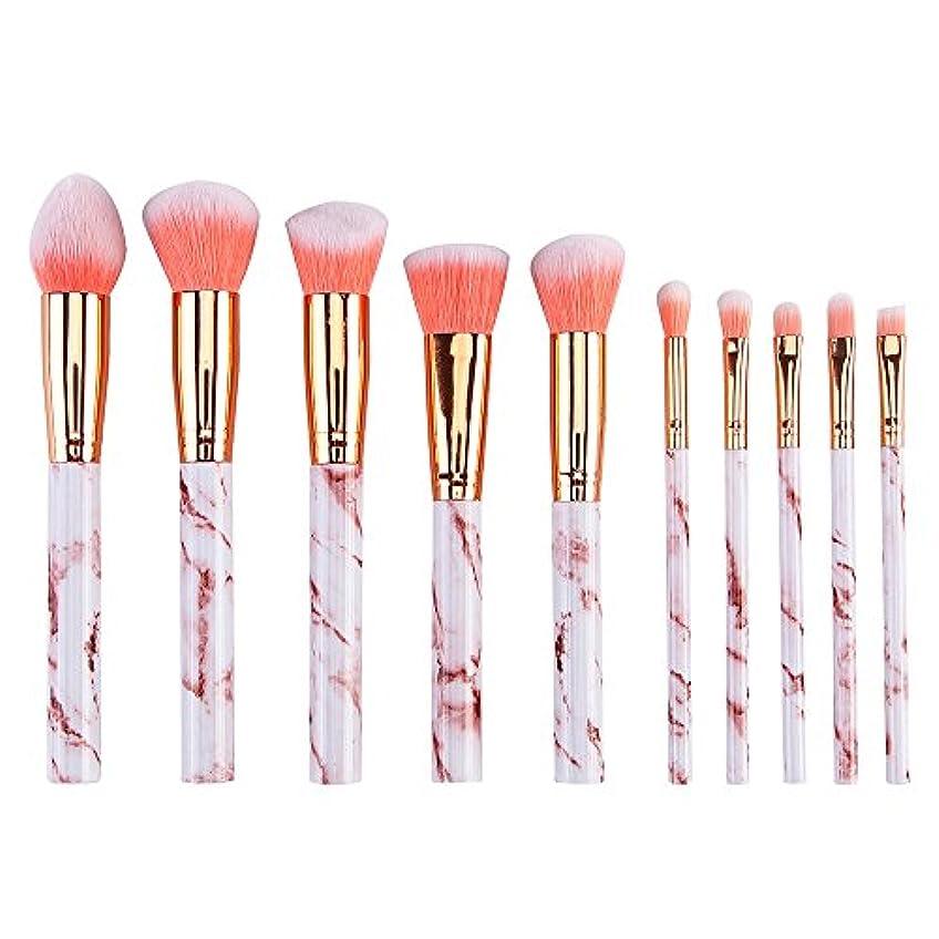 数学暴力的なずるいAkane 10本 大理石紋 気質的 高級 おしゃれ 魅力的 赤毛 人気 美感 綺麗 柔らかい たっぷり 上等 多機能 激安 日常 仕事 Makeup Brush メイクアップブラシ