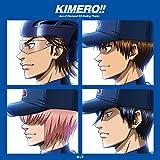 KIMERO!! / OxT