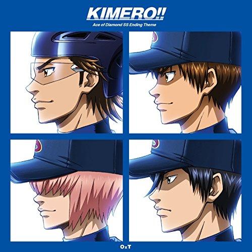 TVアニメ「ダイヤのA -SECOND SEASON-」EDテーマ KIMERO!!