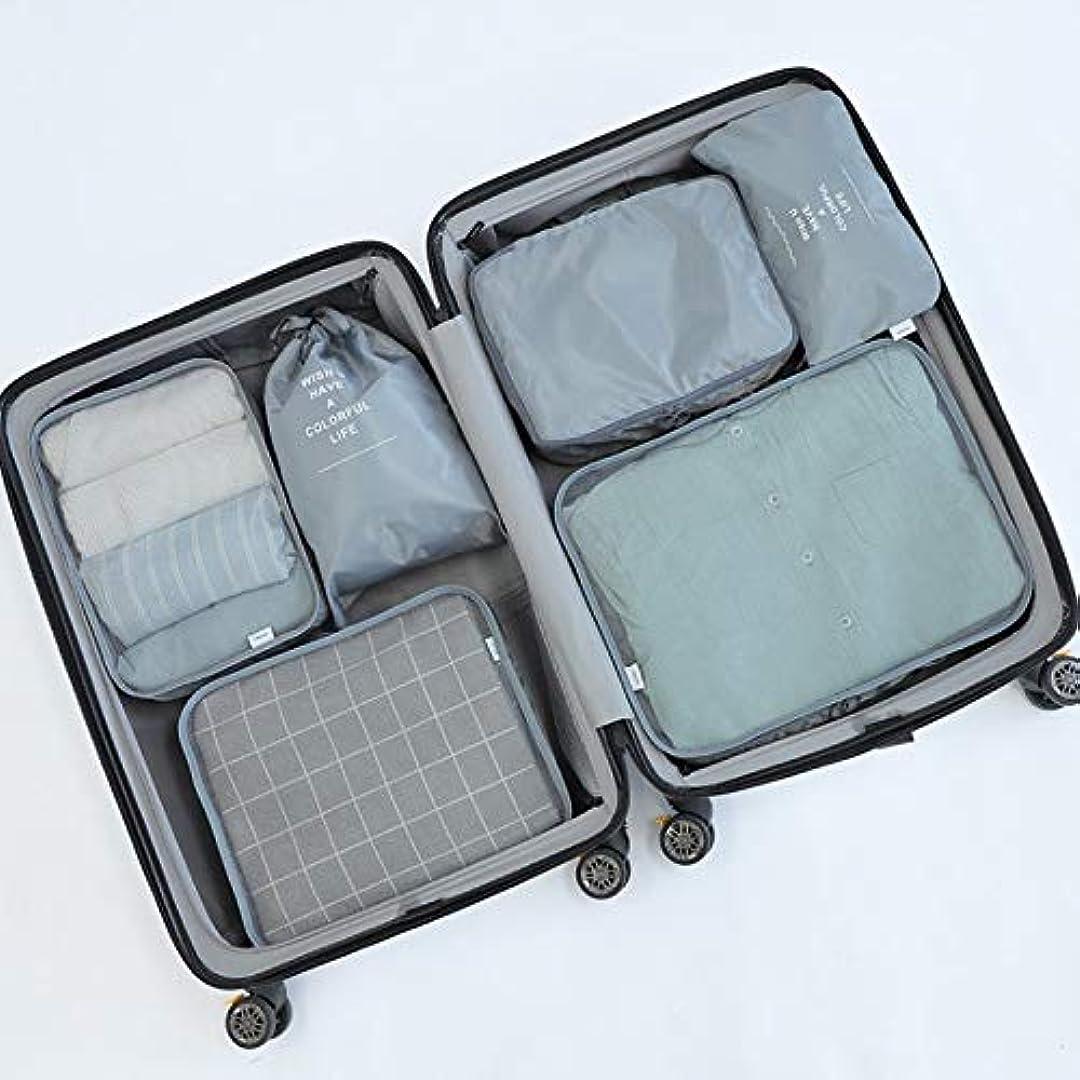 修復物理きつくKYAWJY 化粧バッグ、旅行収納バッグ6個セット、ポータブル大容量荷物防水服サブパッケージ、男性と女性のウォッシュバッグ (Color : グレー)