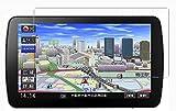 9インチ ワイド カーナビ 液晶保護フィルム パナソニック (Panasonic) 9型 大画面ブルーレイ搭載カーナビ Strada CN-F1D対応 防指紋加工 キズ 反射防止 抗菌 気泡ゼロに