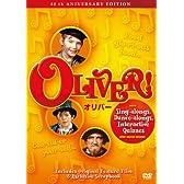 オリバー!製作40周年アニバーサリー・エディション [DVD]