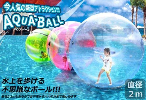 [해외]물 위를 걸을 직경 2m의 거대한 물 공 그린 낮잠 휴식 레이스 이벤트 아쿠아 공/Huge water ball golf with a diameter of 2 meters that can walk on the water Nap relaxing race event Aqua ball