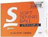 DUNLOP(ダンロップ) SRIXON(スリクソン) ソフトテニスボール 公認球 ダース入 STB2DOZ