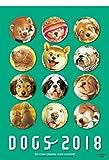 2018年 ビッグコミックオリジナル 村松誠 犬カレンダー (2018カレンダー)