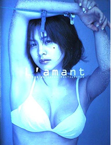 L'amant―さとう珠緒写真集