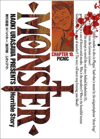 Monster (10) (ビッグコミックス)の詳細を見る