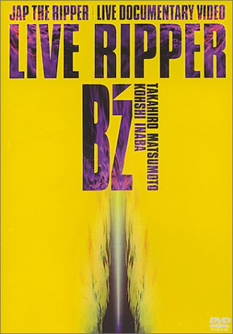 LIVE RIPPER [DVD]