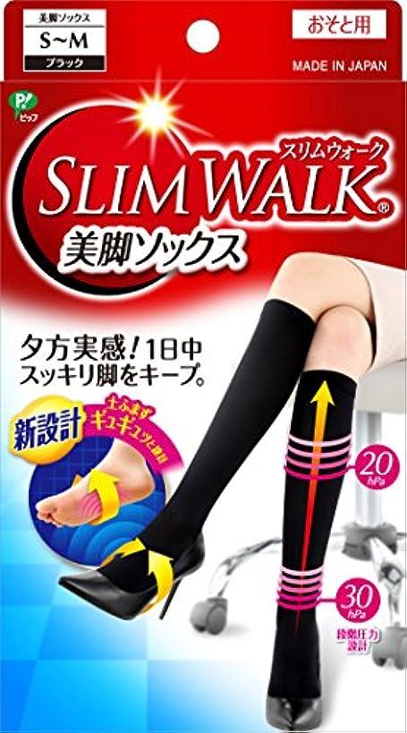 クスクス献身苦しみスリムウォーク 美脚ソックス S-Mサイズ ブラック(SLIM WALK,socks,SM) 着圧 ソックス