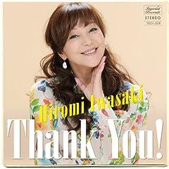 Thank You!♪岩崎宏美のCDジャケット