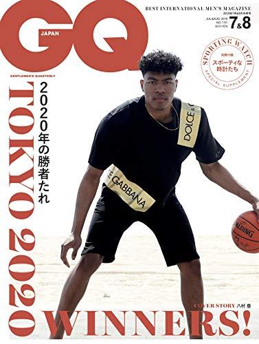 GQ JAPAN (ジーキュージャパン) 2019年7・8月合併号