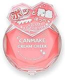 キャンメイク クリームチーク07 コーラルオレンジ 2.3g