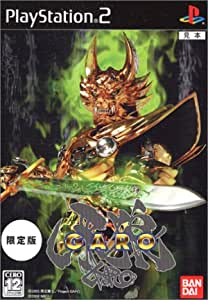 黄金騎士牙狼<GARO>(限定版)