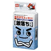 レック 激落ちくん (60個入) (業務用) S-003-60