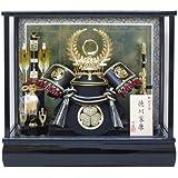 12号徳川兜ケース飾りYN30117GKC 五月人形ケース(木製弓太刀付) 五月人形 兜飾り ケース入り 徳川家康 kabuto 兜