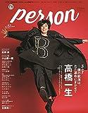 TVガイド PERSON VOL.62