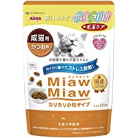 ミャウミャウ (MiawMiaw) カリカリ小粒タイプ かつお味 270g