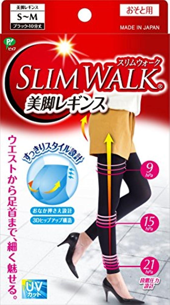 シュリンク巨大な背の高いスリムウォーク 美脚レギンス S-Mサイズ ブラック(SLIM WALK,leggings,SM)