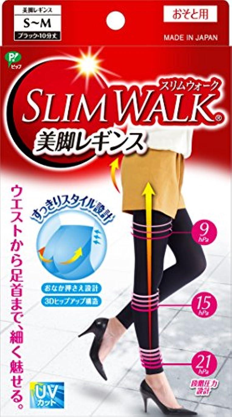 風刺モザイクマラソンスリムウォーク 美脚レギンス S-Mサイズ ブラック(SLIM WALK,leggings,SM)