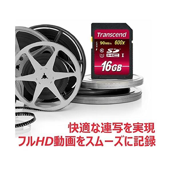 【Amazon.co.jp限定】Transce...の紹介画像4